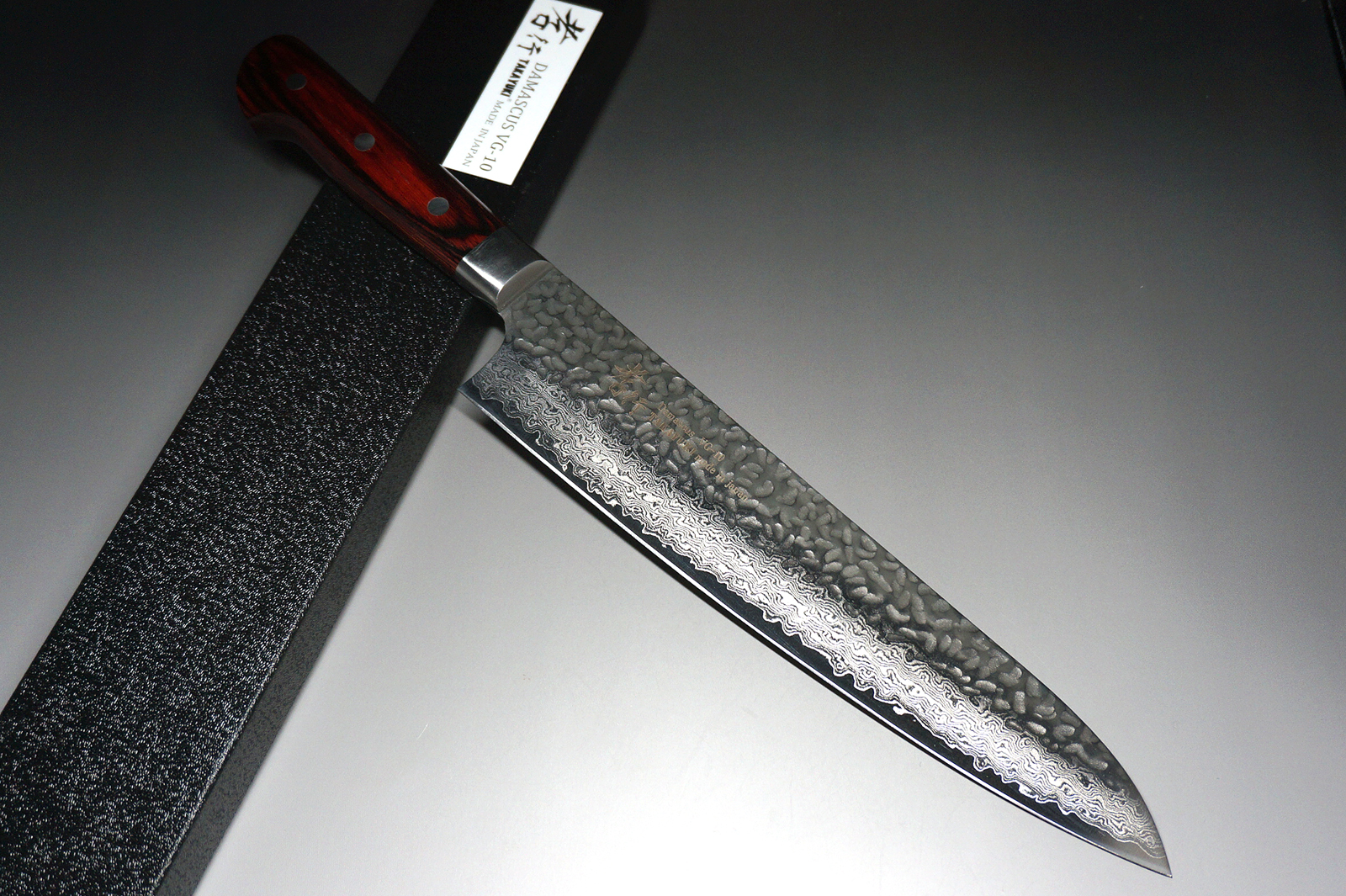 sakai takayuki 33 layer vg10 damascus hammered chef knife gyuto 240mm japan. Black Bedroom Furniture Sets. Home Design Ideas