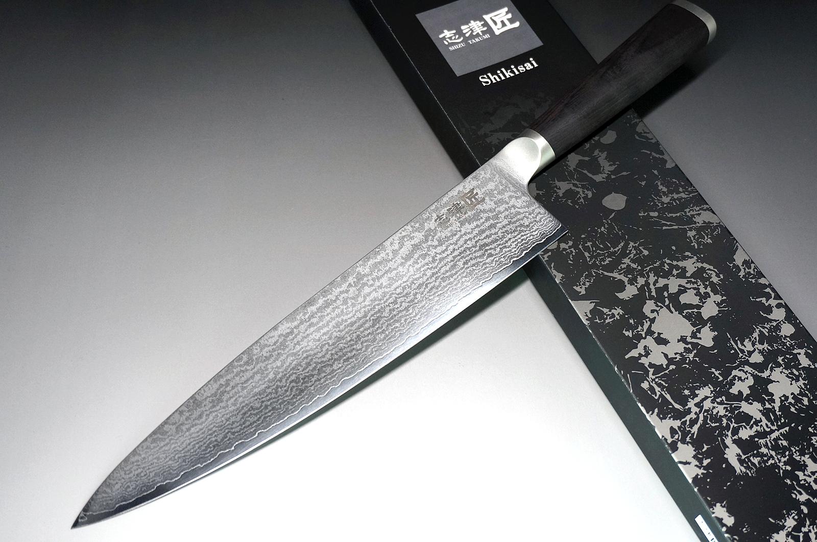shiki knife deals on 1001 blocks. Black Bedroom Furniture Sets. Home Design Ideas