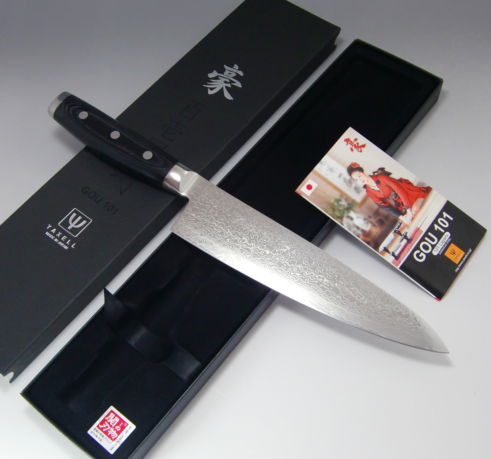yaxell gou 101 layers sg2 damascus chef knife gyuto 200mm from japan ebay. Black Bedroom Furniture Sets. Home Design Ideas